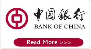 Bank Of China - Instalment Plan
