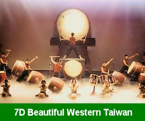 7D Beautiful Western Taiwan